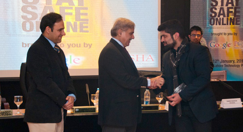 Pakistan Blog Awards